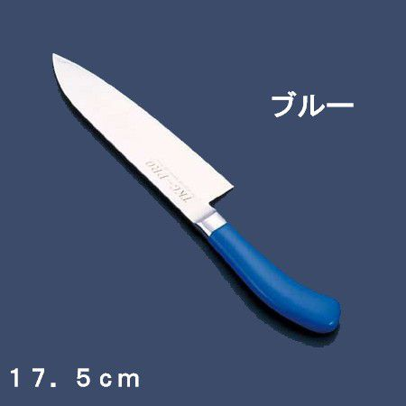 包丁・ナイフ エコクリーン TKG-PRO(プロ) 業務用抗菌カラー包丁 三徳庖丁(両刃) 17.5cm ブルー (6-0308-0303)