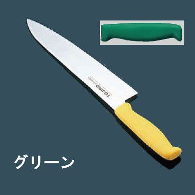包丁・ナイフ TOJIRO エコクリーン トウジロウ カラー包丁 牛刀(両刃) 30cm グリーン E-239G(6-0307-0920)