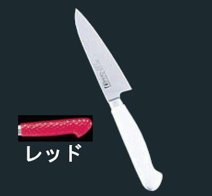 包丁・ナイフ 抗菌カラー包丁 牛刀(両刃) MGK-180 18cm レッド (6-0309-0506)