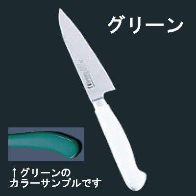 包丁・ナイフ 抗菌カラー包丁 牛刀(両刃) MGK-180 18cm グリーン (7-0319-0509)
