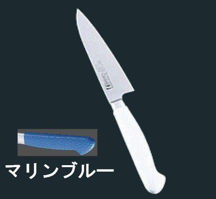 包丁・ナイフ 抗菌カラー包丁 牛刀(両刃) MGK-210 21cm マリンブルー (6-0309-0513)