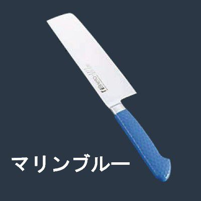 包丁・ナイフ 抗菌カラー包丁 菜切(両刃) MNK-160 16cm マリンブルー (6-0309-0605)