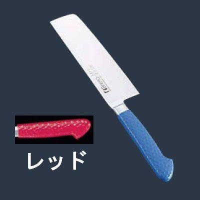 包丁・ナイフ 抗菌カラー包丁 菜切(両刃) MNK-180 18cm レッド(6-0309-0614)