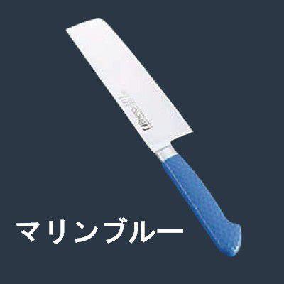 包丁・ナイフ 抗菌カラー包丁 菜切(両刃) MNK-180 18cm マリンブルー(6-0309-0613)