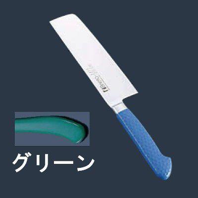 包丁・ナイフ 抗菌カラー包丁 菜切(両刃) MNK-180 18cm グリーン(6-0309-0611)