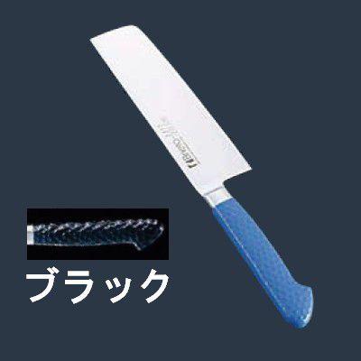 包丁・ナイフ 抗菌カラー包丁 菜切(両刃) MNK-180 18cm ブラック(6-0309-0616)