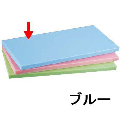 まな板 トンボ抗菌カラーまな板 600×300×(30mm) ブルー(7-0343-0303)