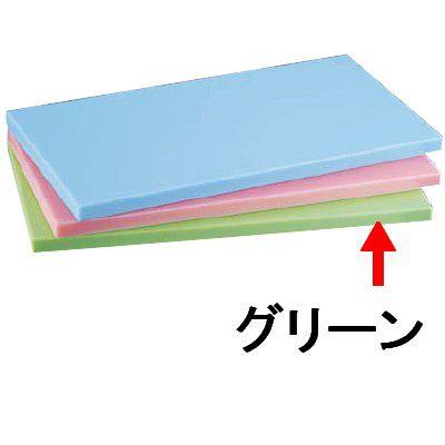 まな板 トンボ抗菌カラーまな板 600×300×(30mm)グリーン (7-0343-0309)
