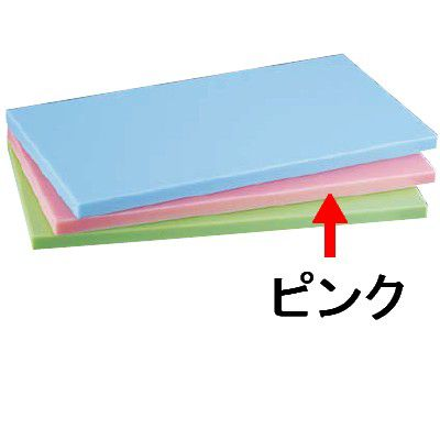 まな板 送料無料 トンボ抗菌カラーまな板 600×300×(30mm)ピンク (6-0331-0308)