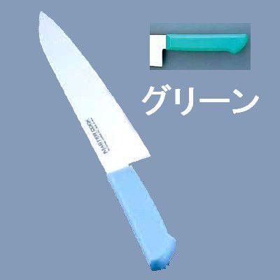 包丁・ナイフ マスターコック 抗菌カラー包丁 牛刀(両刃)MCGK-330 33cm グリーン(6-0311-0233)