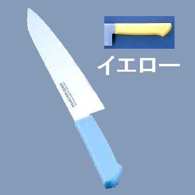 包丁・ナイフ マスターコック 抗菌カラー包丁 牛刀(両刃)MCGK-330 33cm イエロー(6-0311-0236)