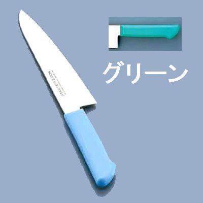包丁・ナイフ マスターコック 抗菌カラー包丁 洋出刃(片刃)MCDK-240 24cm グリーン(6-0311-0415)