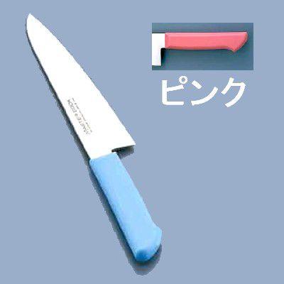 包丁・ナイフ マスターコック 抗菌カラー包丁 洋出刃(片刃)MCDK-240 24cm ピンク(7-0320-0419)