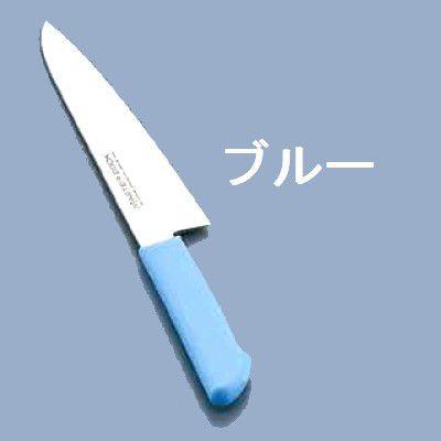 送料無料 包丁・ナイフ マスターコック 抗菌カラー包丁 洋出刃(片刃)MCDK-270 27cm ブルー(7-0320-0408)