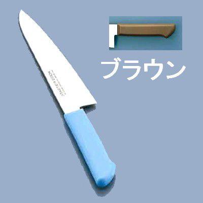 送料無料 包丁・ナイフ マスターコック 抗菌カラー包丁 洋出刃(片刃)MCDK-270 27cm ブラウン(6-0311-0422)