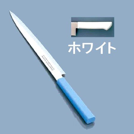 包丁・ナイフ マスターコック 抗菌カラー包丁 柳刃(片刃)MCYK-270 27cm ホワイト(6-0311-0813)