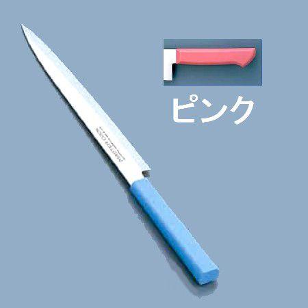 包丁・ナイフ マスターコック 抗菌カラー包丁 柳刃(片刃)MCYK-270 27cm ピンク(7-0320-0815)