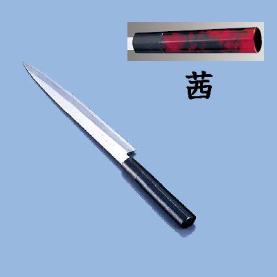 包丁・ナイフ 歌舞伎調和包丁 忠舟 柳刃 27cm 茜(6-0275-0906)