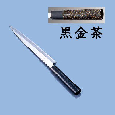 包丁・ナイフ 歌舞伎調和包丁 忠舟 柳刃 33cm 黒金茶(7-0283-0910)