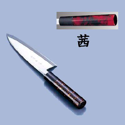 包丁・ナイフ 歌舞伎調和包丁 忠舟 出刃 15cm 茜(6-0275-1003)