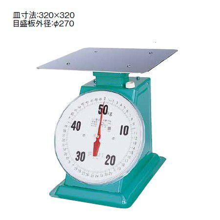 送料無料 ハカリ フジ 上皿自動ハカリデカO型(平皿付)ひょう量20kg(6-0541-0401)