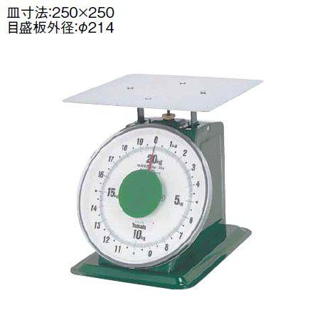 【送料無料】 【ハカリ】ヤマト 上皿自動はかり「大型」平皿付20kg (6-0541-0802)