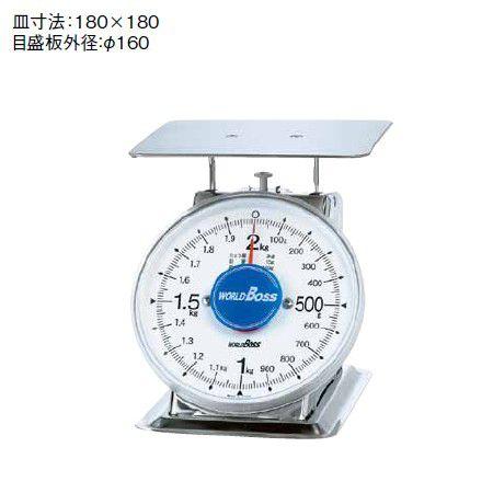 送料無料 ハカリ サビないステンレス上皿秤2kg (6-0541-1003)