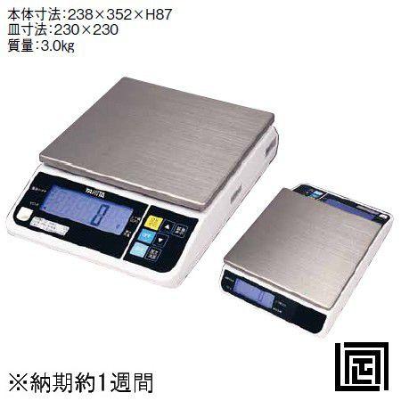 ※代引不可 メーカー直送 送料無料 ハカリ タニタ デジタルスケール TL-290(両面) 4kg(最小表示1g) ※納期約1週間(6-0537-0201)