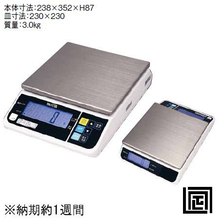※代引不可 メーカー直送 送料無料 ハカリ タニタ デジタルスケール TL-290(両面) 12kg(最小表示5g) ※納期約1週間(6-0537-0203)