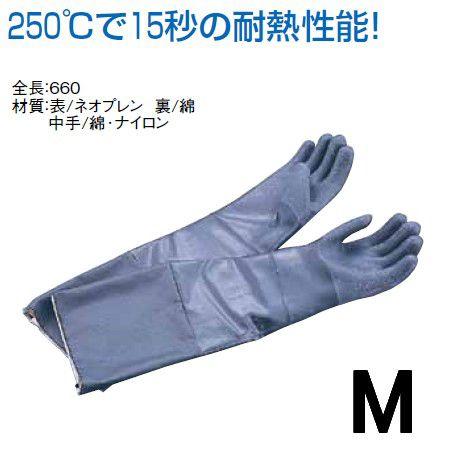 オーブンミット 送料無料! 耐熱手袋 サーマプレン ロング(1双)19-026 M(6-0625-0802)