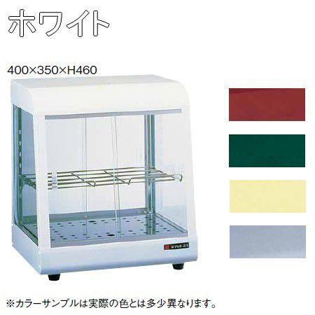 ショーケース 送料無料 タイジ 温蔵ショーケース OS-400N No.1ホワイト(6-0739-0501)