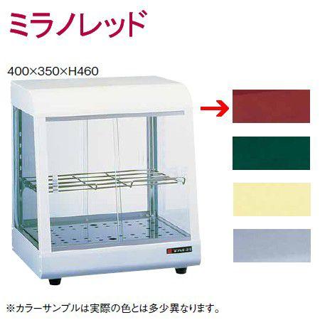 ショーケース 送料無料 タイジ 温蔵ショーケース OS-400N No.2ミラノレッド(6-0739-0502)