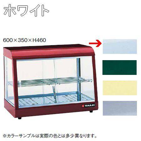 ショーケース 送料無料 タイジ 温蔵ショーケース OS-600N No.1ホワイト(7-0777-0501)