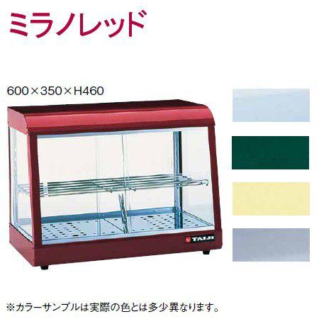 ショーケース 送料無料 タイジ 温蔵ショーケース OS-600N No.2ミラノレッド(7-0777-0502)