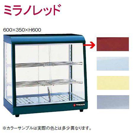 ショーケース 送料無料 タイジ 温蔵ショーケース OS-800N No.2ミラノレッド(7-0777-0602)