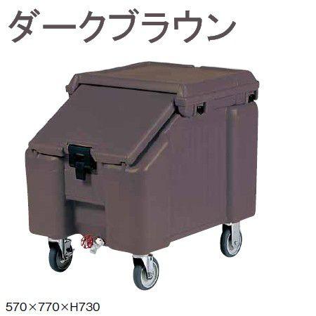 ※代引不可 アイスキャディー CAMBRO キャンブロ スラントトップ・アイスキャディー ICS100L (46kg用) ダークブラウン(7-0891-0703)