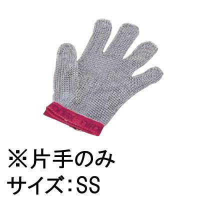送料無料! 手袋 厨房用品 調理場用 作業用 ニロフレックス メッシュ手袋5本指(片手)(ナイロン繊維ベルト)SS (7-1385-0704)