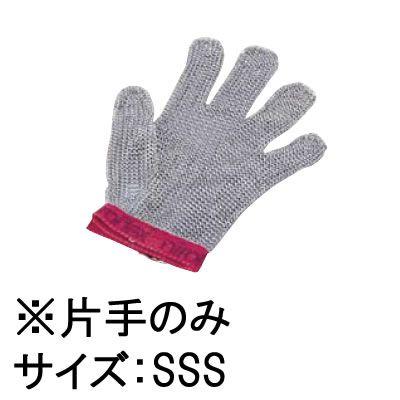 送料無料! 手袋 厨房用品 調理場用 作業用 ニロフレックス メッシュ手袋5本指(片手)(ナイロン繊維ベルト)SSS (6-1323-1205)