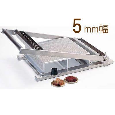 製菓用品 お菓子作り・道具 送料無料 ギターカッター 313300 5mm幅(6-0940-0201)
