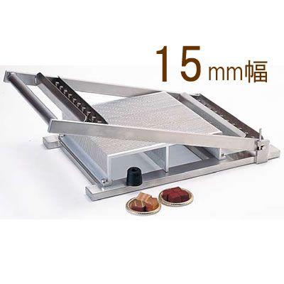 製菓用品 お菓子作り・道具 送料無料 ギターカッター 313300 15mm幅(7-0990-0203)