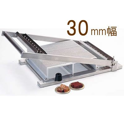 製菓用品 お菓子作り・道具 送料無料 ギターカッター 313300 30mm幅(6-0940-0206)