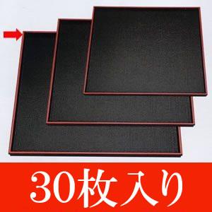 【超新作】 [30枚入]特売品 ABS製 ABS製 えびす角盆尺1 トレー 黒天朱(330×330×15)(お盆 和風 和風 トレー 定食用)(174-118-60)(A-44-3), パーティーコレクション クレア:16aacf12 --- construart30.dominiotemporario.com