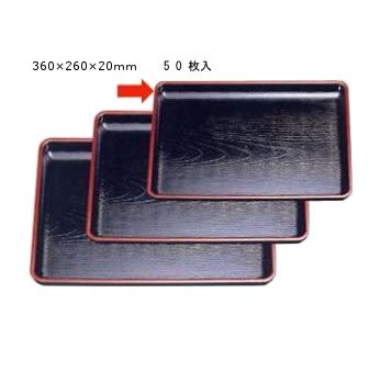 [50枚入]特売品 ABS製 えびす盆尺2 黒天朱(360×260×20)(お盆 和風 トレー 定食用)(7-963-99)(7-17-2)