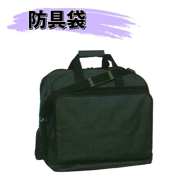 ヒロヤ 剣道 紺9号帆布極上道具袋 FA-9HA