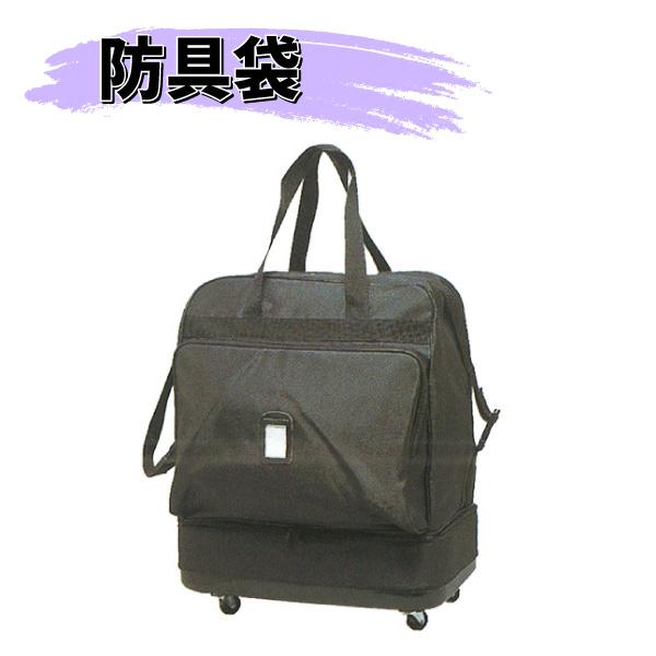 ヒロヤ 剣道 キャスター付きスーパーライト底二段式A 防具袋FA-AR2