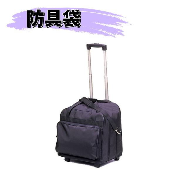 最低価格の ヒロヤ 剣道 スーパーライトキャリー FA-ARC FA-ARC, K.Y.FACTORY:23d5b780 --- canoncity.azurewebsites.net