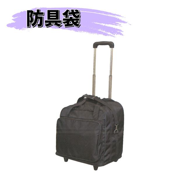 ヒロヤ 剣道 万能キャリー 防具袋 竹刀や竹刀袋がそのまま入る キャリーケースFA-BC
