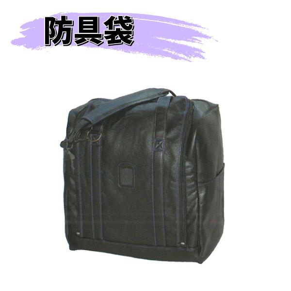 ヒロヤ 剣道 合皮クロザン角型ボストン FA-GK