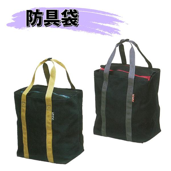 ヒロヤ 剣道 黒6号帆布トート型道具袋 起毛撥水デラックス 防具袋FA-TO1/FA-TO2