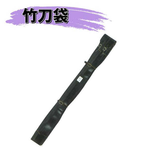 ヒロヤ 剣道 総革 正式竹刀袋 3本入FB-L3